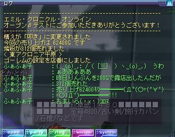 a0052417_21393264.jpg