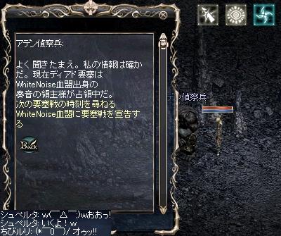 b0056117_752761.jpg