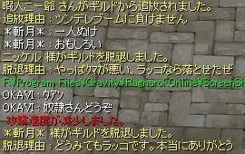 d0062322_0504313.jpg