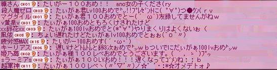 e0063829_17172395.jpg