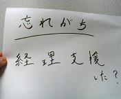 e0066235_20122897.jpg