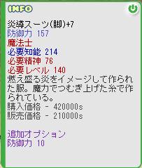 d0053737_10282558.jpg