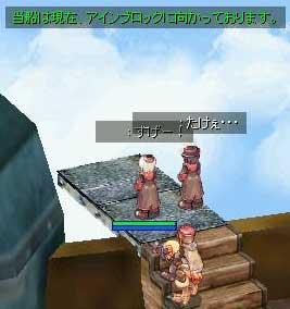 e0072542_15304362.jpg