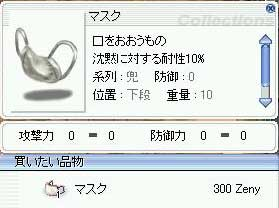 e0072542_164312.jpg