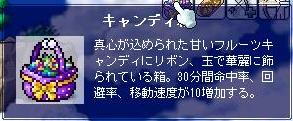 d0053443_1535948.jpg