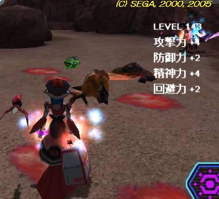 b0064444_20115272.jpg