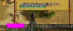 e0026344_2291427.jpg