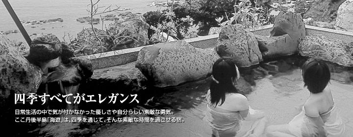 サイト作成に悪戦苦闘_a0054755_18532219.jpg