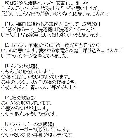 b0064059_20102542.jpg