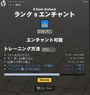 e0047265_523399.jpg