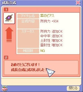 e0079574_5314792.jpg