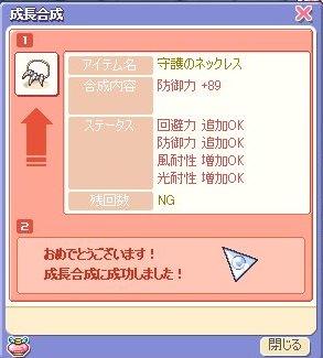 e0079574_5351744.jpg