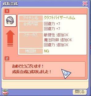 e0079574_5363846.jpg