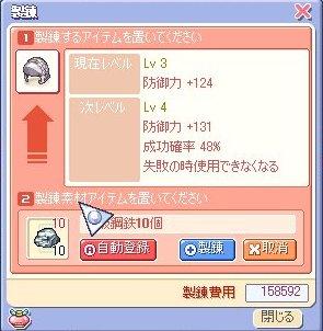 e0079574_5372547.jpg