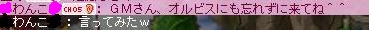 a0048479_7164964.jpg