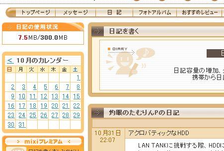 b0048879_222316.jpg