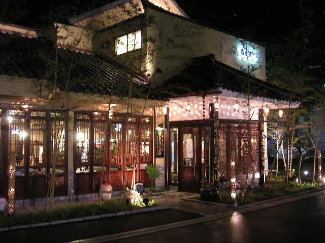 【西区】廣東餃子房_d0068879_111181.jpg