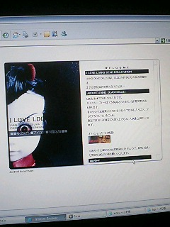 b0047583_2452122.jpg