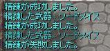 d0064984_17244558.jpg