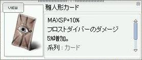 b0032787_22273859.jpg