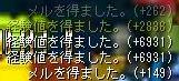 d0028389_114288.jpg