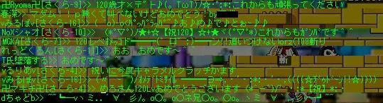 d0028389_119136.jpg