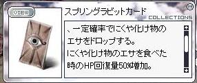 d0018796_20939.jpg