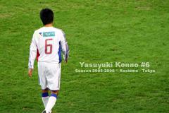 FC東京 今野泰幸