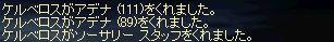 d0055501_303261.jpg