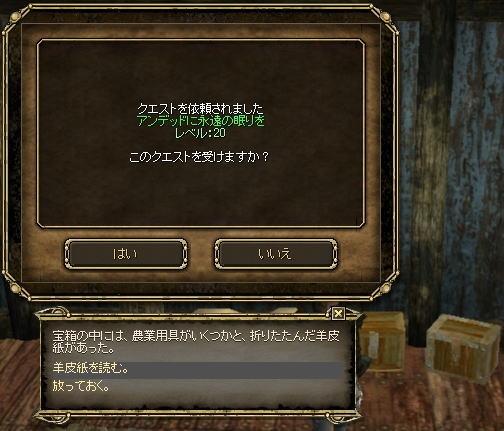 e0094401_17251265.jpg