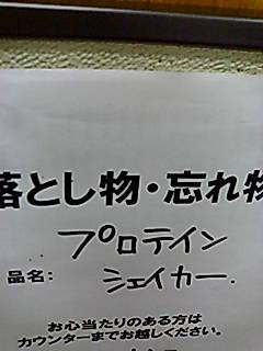 e0059704_22432657.jpg