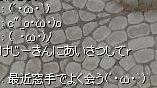 b0051419_3361485.jpg