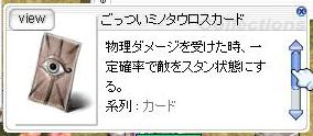 b0051419_6465275.jpg