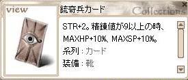 d0065521_2201793.jpg