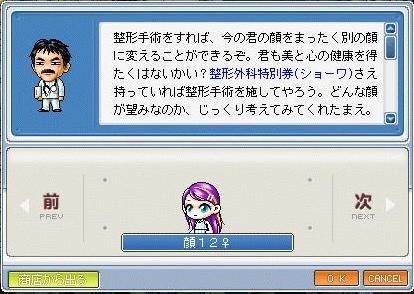 e0037525_200443.jpg