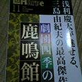 b0030935_2241752.jpg