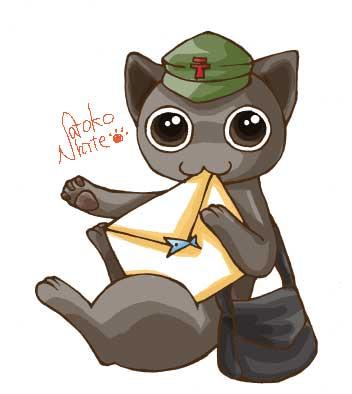 郵便〠。_e0044139_23492032.jpg