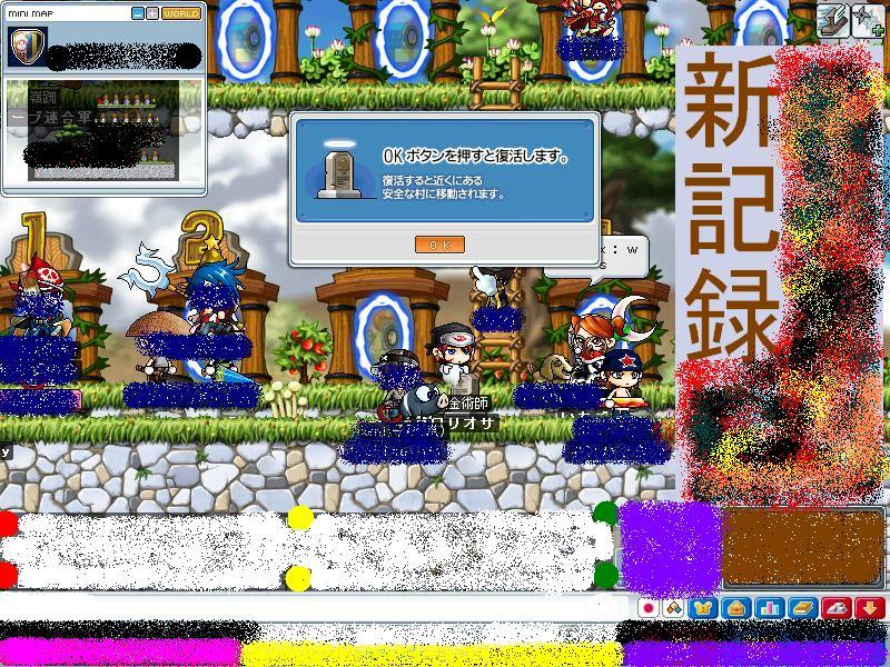 a0051042_22522017.jpg