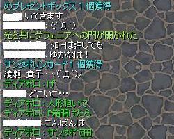d0019946_1713010.jpg