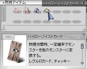 e0078158_1751765.jpg