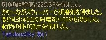 a0030061_167658.jpg