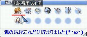 e0011661_5552770.jpg