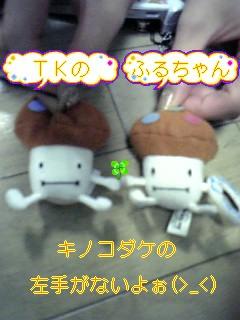あれれ_c0038077_23492443.jpg
