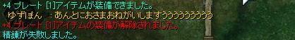 e0065378_20243687.jpg