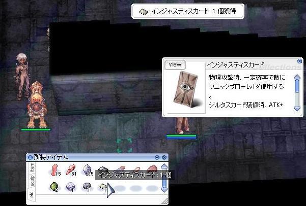 e0013679_1314369.jpg
