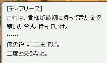 c0009992_20123017.jpg