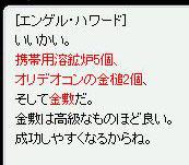 c0009992_21253649.jpg