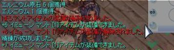 a0036593_233034100.jpg