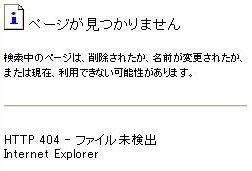 b0052195_22125974.jpg
