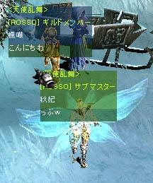 d0061995_5355149.jpg